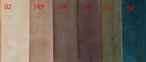 Mustangmønster uden akustisk gardin (1)